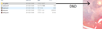 SnapCrab_NoName_3P-0011