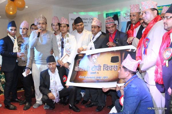 युएईमा पनि नेपाली टोपी दिवस मनाइयो …