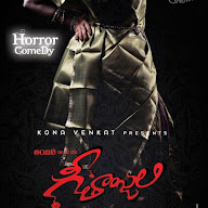 Geethanjali Telugu Movie Posters
