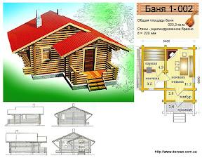 Проект бани 1-002