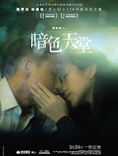 Heaven in the Dark  Hong Kong Movie
