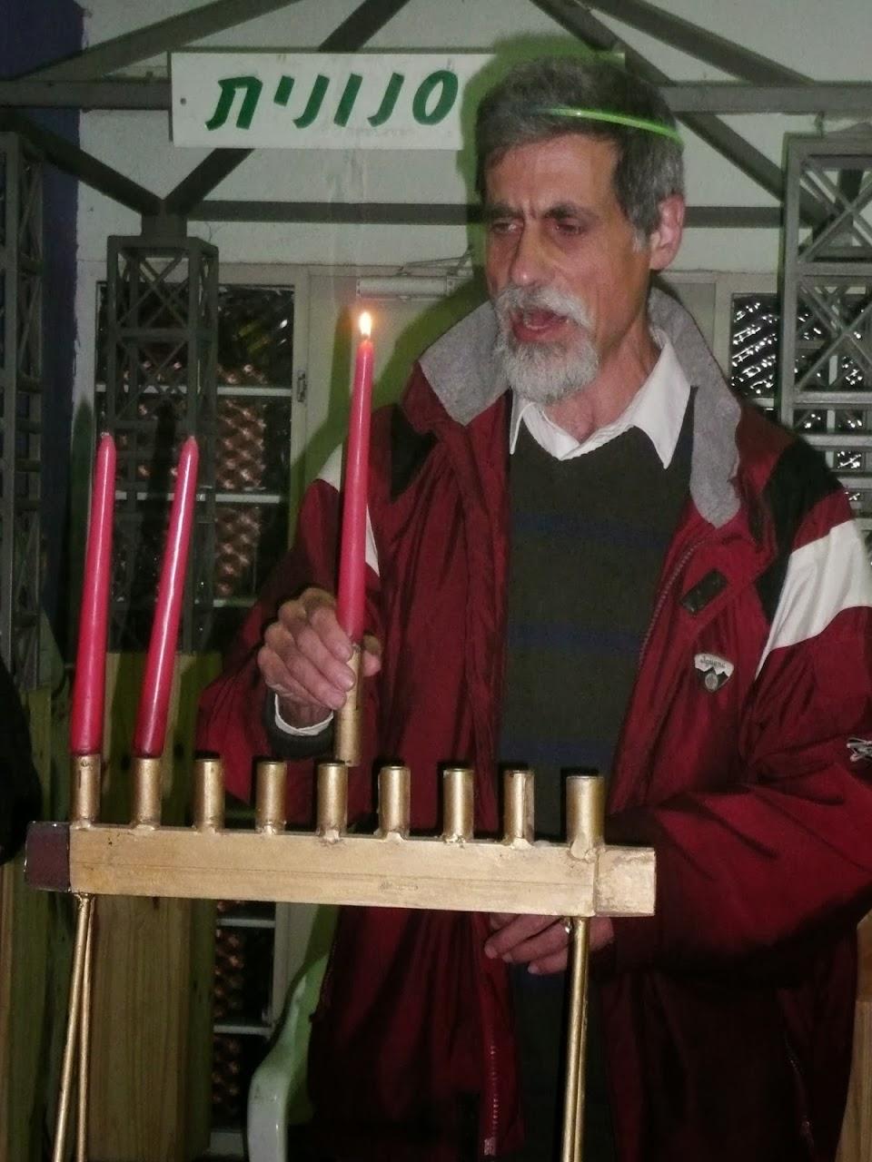 Hanukkah 2009  - 2009-12-12 17.41.11.jpg