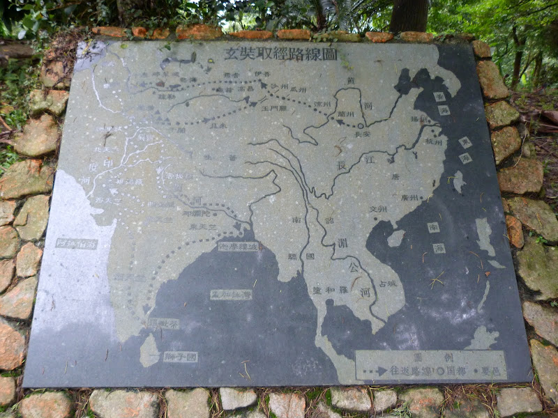 PULI . De Puli a Sun Moon Lake et un village Thao .J 6 - P1150928.JPG