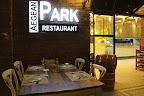 Фото 5 Aegean Park Hotel