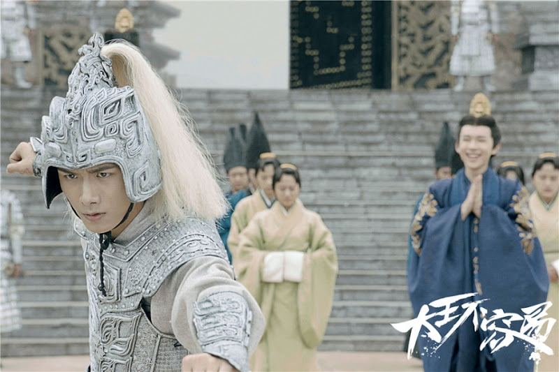 King Is Not Easy China Drama