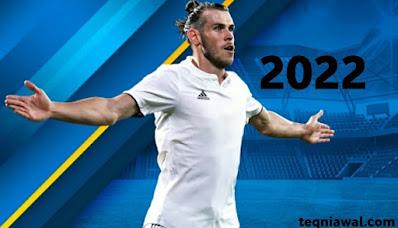 دريم ليج 2022 Dream league - أفضل ألعاب كرة قدم 2022