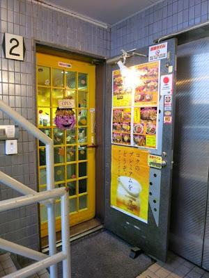 2Fのエレベータの目の前、階段でいうと踊り場にある三浦のハンバーグの入口