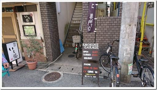 DSC 0436 thumb%25255B2%25255D - 【ショップ】VAPE大阪冬の陣!!大阪VAPEショップ訪問記#1「冬の朝釣り、あなごをゲットし神戸VEPORAベポラでジュース。それからスモーキングガレージであほやのたこ焼き!!」
