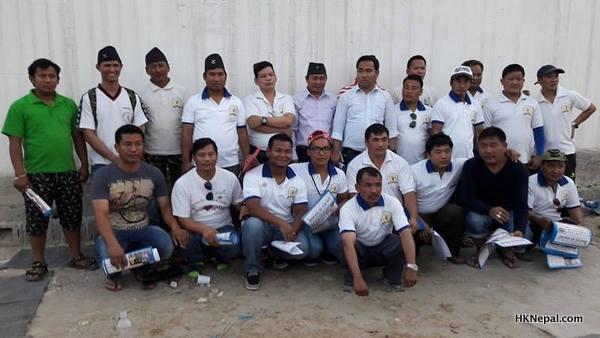 नेपाल मगर संघ, शाखा कतारको विभिन्न एरिया समितिको भेला सम्पन्न