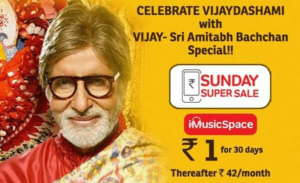 Airtel Dth Super Sunday Sale - Get iMusicSpace Channel at Just Rs.1 For 30 Days