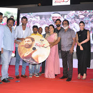 Rayudu Movie Audio Launch Photos