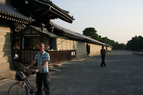 At the wall of the Kyoto Imperial Palace
