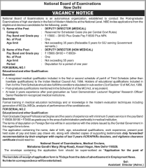 National-Board-of-Examinations-Vacancy-2016-www.indgovtjobs.in
