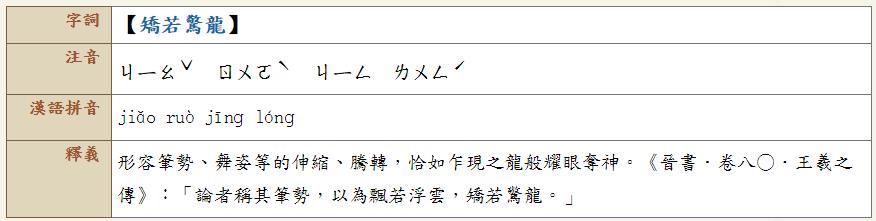 phpKL6tr7