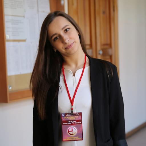 Екатерина Языкова