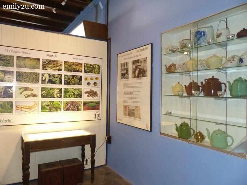 Ho Yan Hor Museum Ipoh
