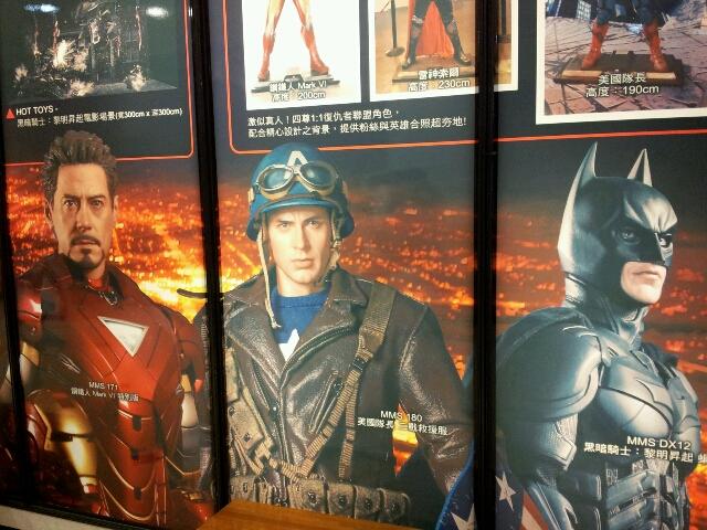 鋼鐵人、美國隊長、蝙蝠俠