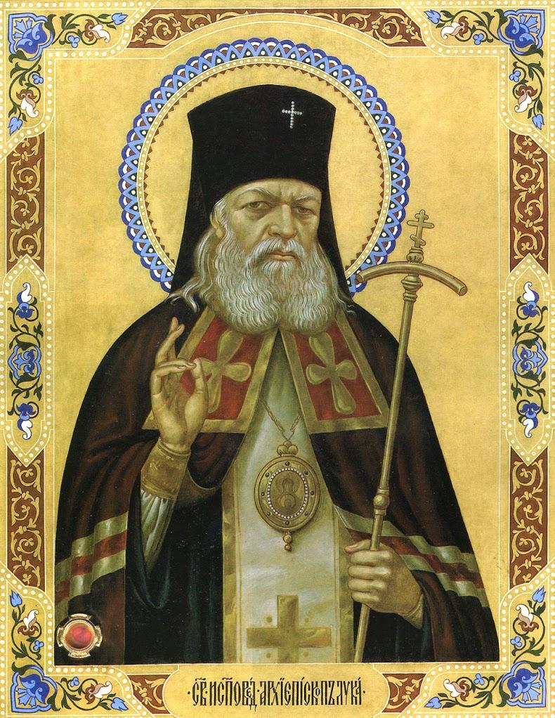 С 28 по 31 января 2016 г.  икона и мощи святого Луки Крымского  в Никольском храме поселка Добринка Липецкой области