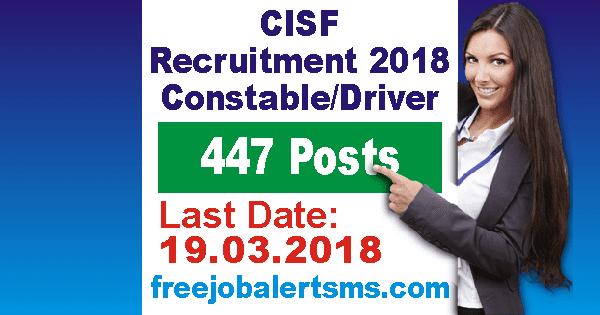 CISF Constable/ Driver