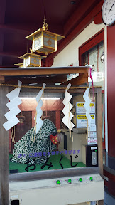At Kanda Myojin, for this machine put in some money and the puppet will perform a little dance, (though it was already moving around and playing a little music to get your attention) and then give you a slip of paper with a fortune