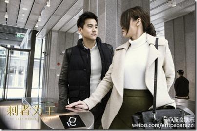 剩者為王 舒淇 X 彭于晏 Last Women Standing Shu Qi X Eddie Peng 05