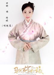 Tian Na China Actor