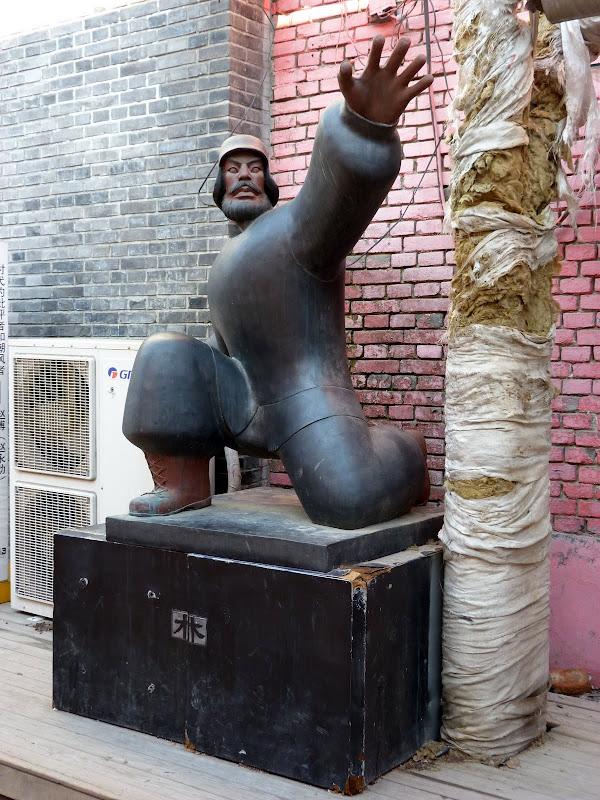 PEKIN. Centre dart contemporain 798 - P1270212.JPG