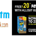 AllOut Paytm tricks - Buy AllOut Ultra Refill Pack & Get Rs 20 Paytm Money