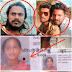 अपघाताचा बनाव करून पतीने केली पत्नीची हत्या. # murder