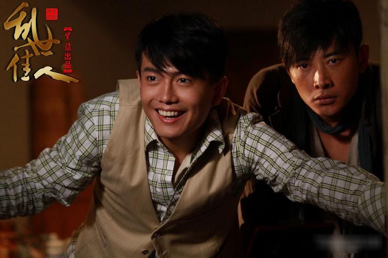 Beauty in Turbulent Times China Drama