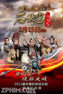 Thạch Thiên Liệt Truyện - Dare Stone Male Tiandong (2015) Poster