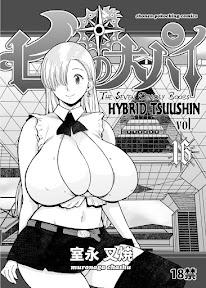 Hybrid Tsuushin vol. 16 -Seven Deadly Boobs-