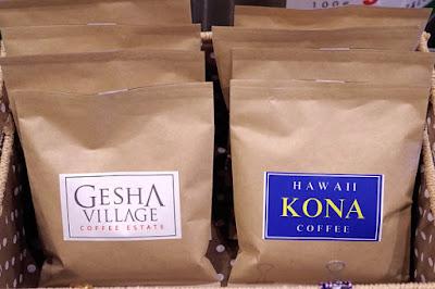 おすすめコーヒー:ゲイシャ&ハワイ・コナ