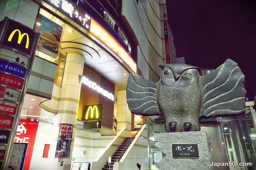 Shibuya-Tokyu-inn-hotel-sakura-tokyo-japan-เที่ยวญี่ปุ่น-ที่พัก ซากุระ โตเกียว-แนะนำ ที่ัพัก ซากุระ-เที่ยวญี่ปุ่นด้วยตัวเอง