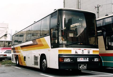 西鉄「大山号」 4520