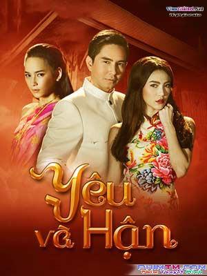 Poster phim: Yêu Và Hận (LT) 2016