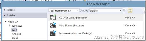 選擇asp .net web application