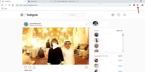 Ada yang bertanya wacana bagaimana cara kirim DM Instagram di browser Android kepada kam Cara Kirim DM Instagram di Browser Android (5 Langkah)