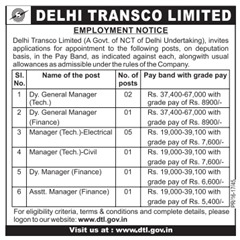 DTL Advertisement 2017 www.indgovtjobs.in