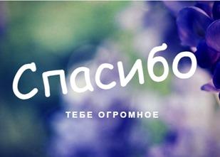открытка текст на фоне для соц сети