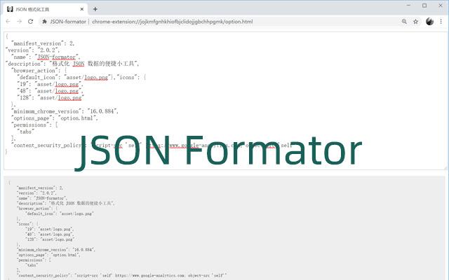 JSON-formator