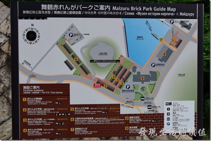 這舞鶴紅磚博物館其實是由好幾棟紅磚建造而成的倉庫所形成的,這個就是紅磚博物館的平面圖。