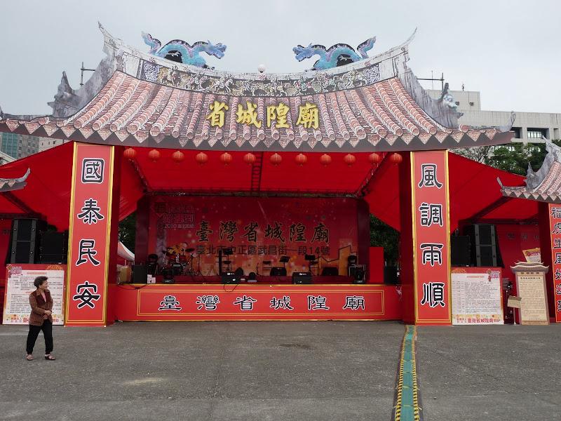 Taiwan .Taipei Lantern Festival - P1150770.JPG