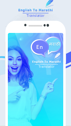 English to Marathi Translate - Voice Translator screenshot 2
