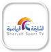Sharjah Sports TV Streaming Online