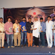 Rani Gari Bangla Movie Audio Sucsess Meet
