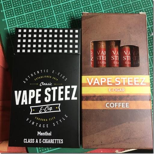 IMG 1380%255B1%255D thumb%255B2%255D - 【使い捨て電子タバコ】「VAPESTEEZ E-CIGAR」(ORIGINAL 電子葉巻)ぱっと見じゃVAPEだってわからない!?使い捨てタイプの電子葉巻。【VAPE/電子タバコ】