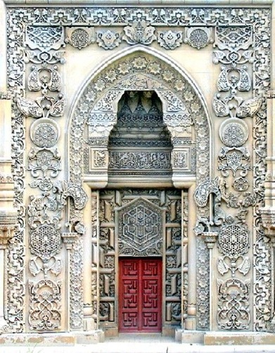 Main Door of the Mosque - Sutluce, Istanbul