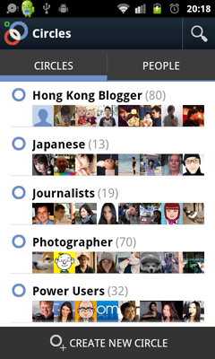 Circle interface - Google+ 2.0 for Android