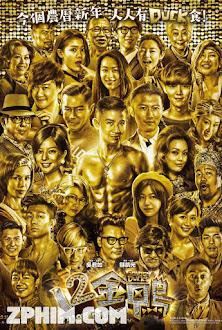 12 Con Vịt Vàng - 12 Golden Ducks (2015) Poster